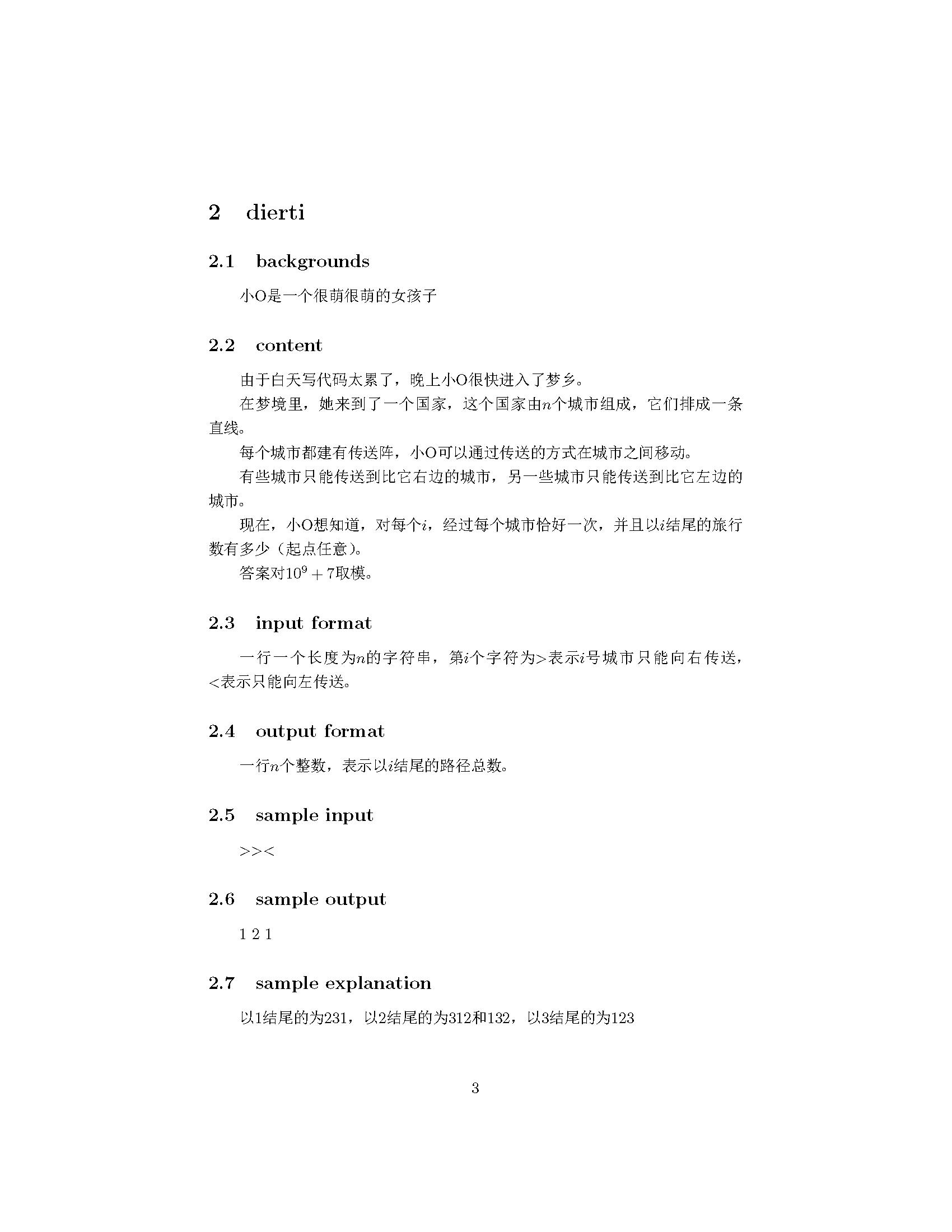 oAtf8.png