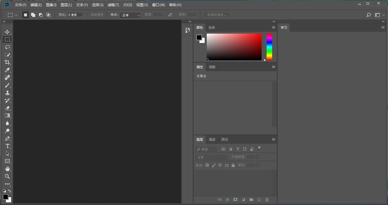 2018 Adobe全系精简激活版本