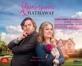 莎士比亚与哈撒韦:私人调查员