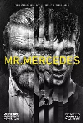 梅赛德斯先生第二季