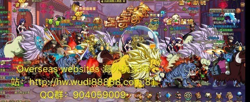 游戏推广发布-【双线】【无敌海贼王】【近期更新新英雄 速度来体验了 非常强大的说】(2)