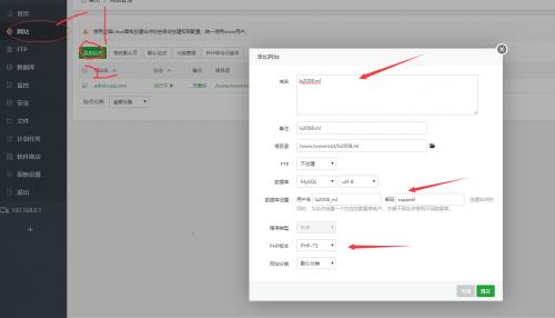 sspanel-mod-v3-uim 最新版详细搭建教程【前端】