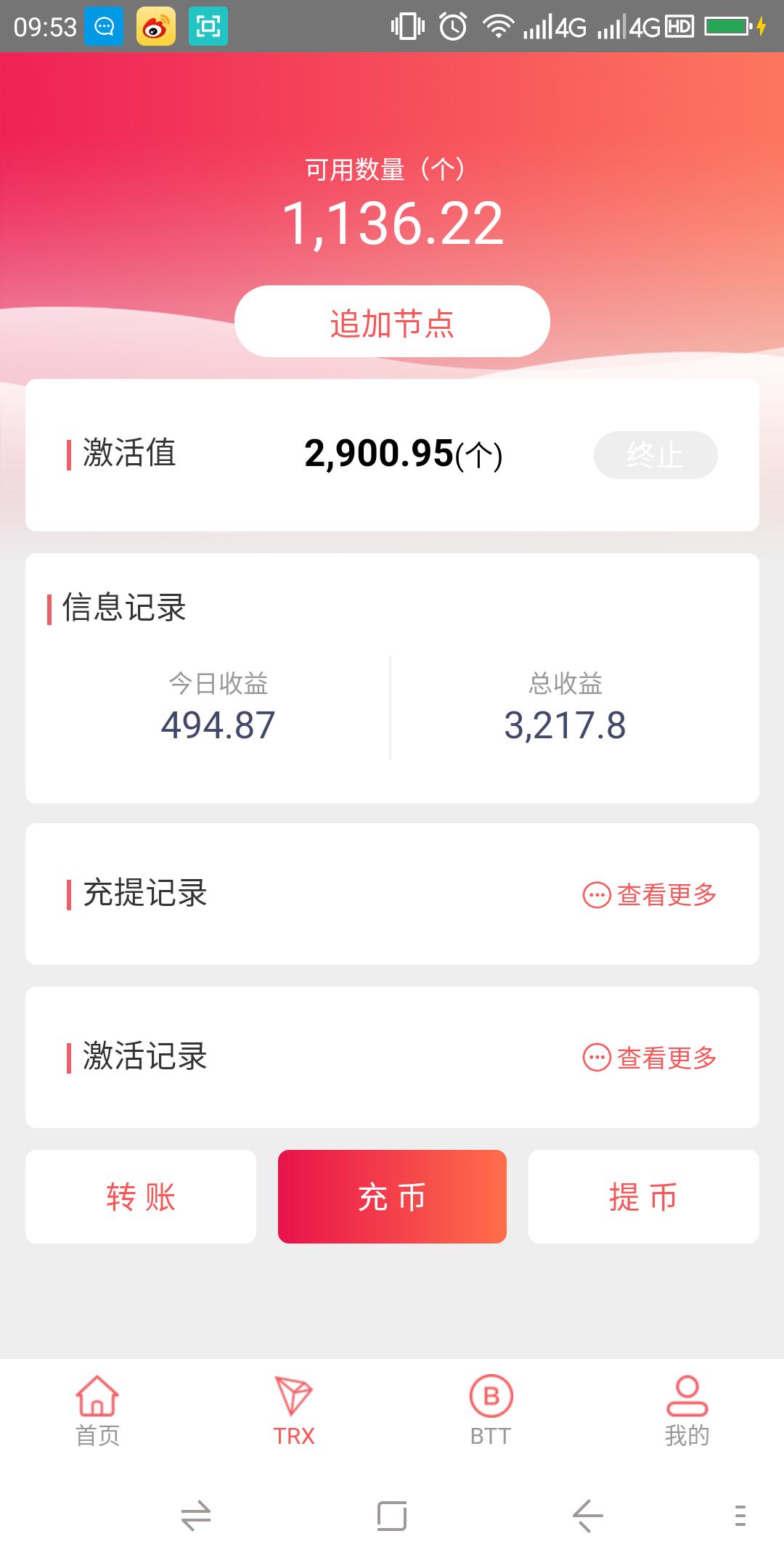 波场创始人孙宇晨将与巴菲特共进午餐,注册超级社区可赚TRX