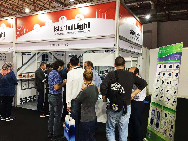 土耳其照明市场,白炽灯禁令带来...
