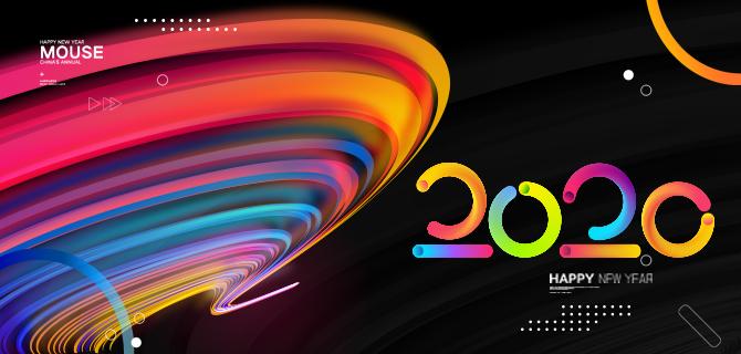 2020,你准备好了吗?