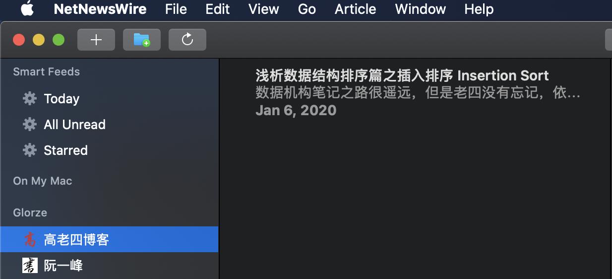 macOS 优秀应用分享三:NetNewsWire,macOS 下优秀的 RSS 订阅工具的图片-高老四博客