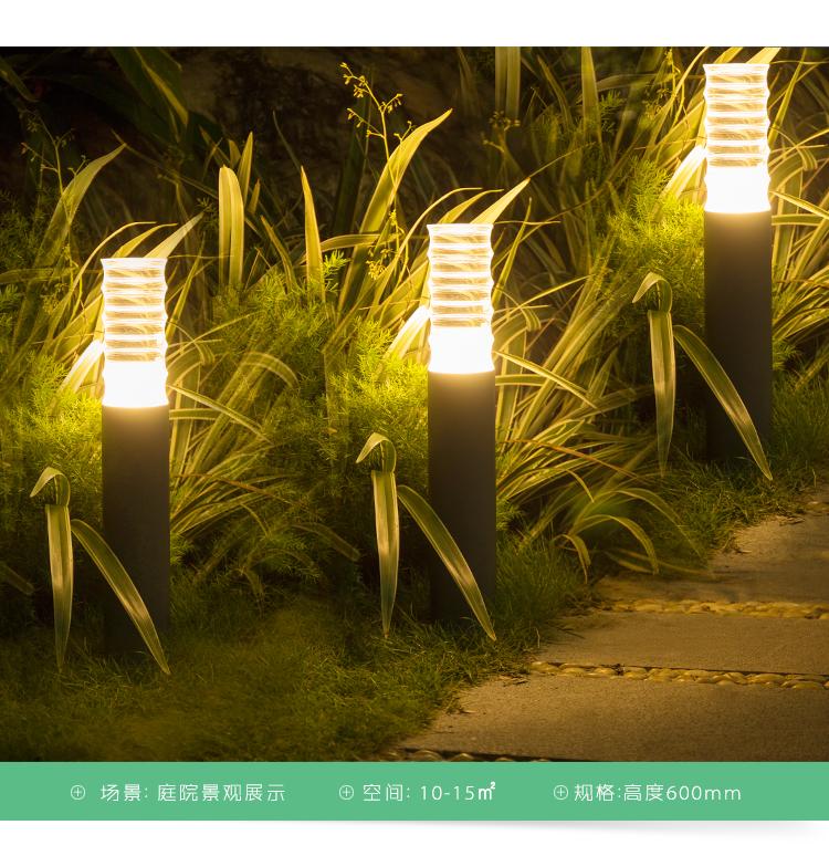 HGCPD-008 北欧户外防水草坪灯室外LED庭院景观灯现代简约别墅亮化工程灯