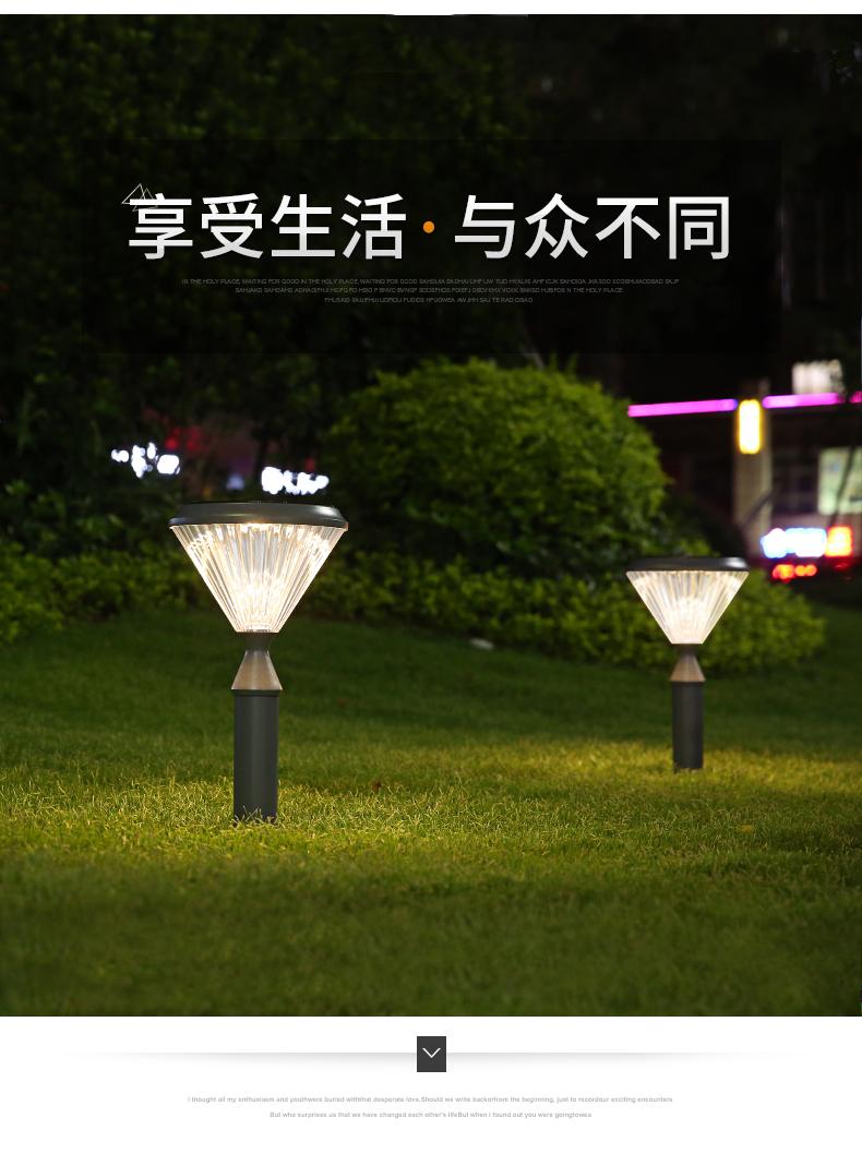 HGCPD-006 60-80cm草坪灯 市政工程园林小区铝铁草坪灯