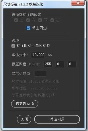 kPMQ07 - 【设计师必备】2020最新Ai(Illustrator)黑科技插件大合集,这些功能太赞了吧!