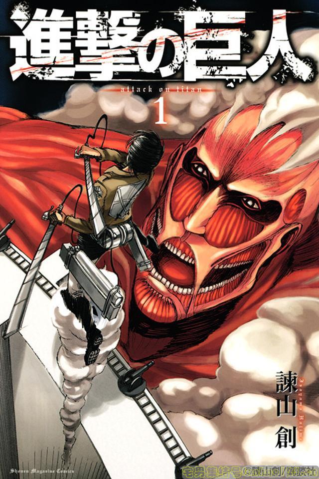【动漫资讯】日本公信榜2020上半年《十大漫画销量排行》万年冠军被「鬼灭之人」干掉啦!