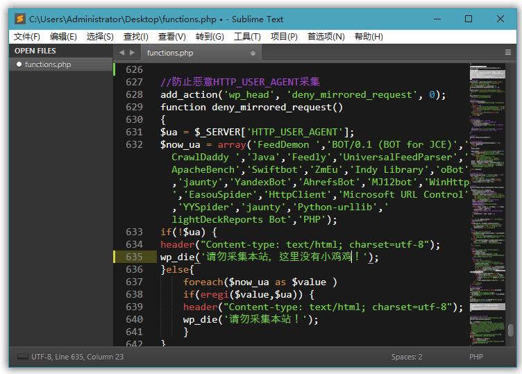 Sublime Text v4.0.1特别版