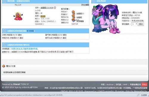 wGxVsy.jpg