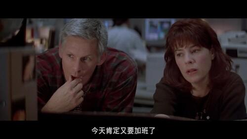 龙卷风.Twister.1996.25th.Anniversary.Remastered.Edition.GER.BluRay.1080p.x264.AAC TYZH.上译,八一,英语 2021091