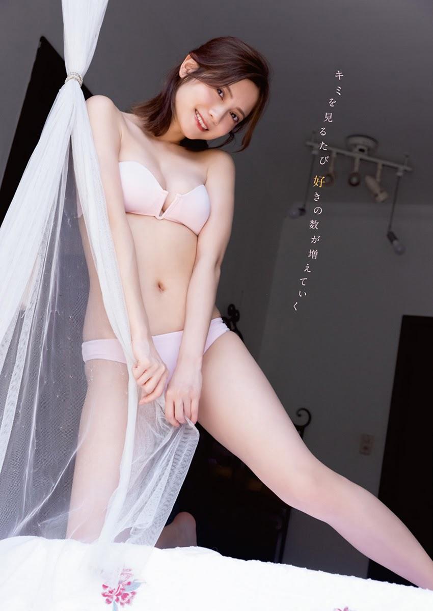 桃月梨子 霜月めあ Young Animal1 003